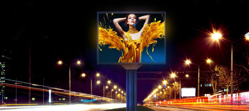 светодиодный рекламный экран