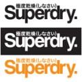 Сотрудничество с SuperDry
